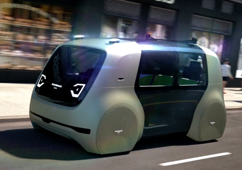 รถยนต์อนาคต